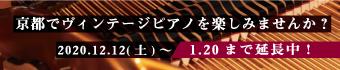 Kayacc Klavier