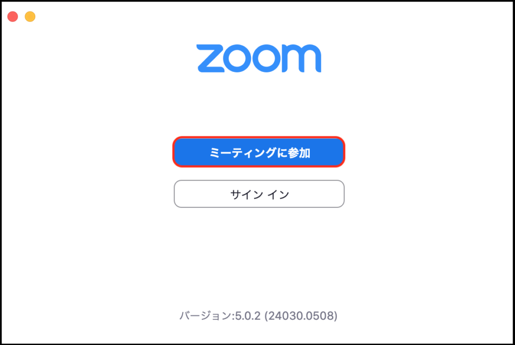 画像に alt 属性が指定されていません。ファイル名: Zoom-Guideline5-1024x686.png
